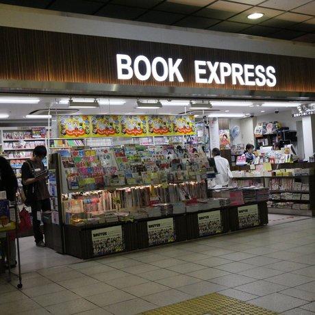 BOOK EXPRESS (新宿南口店)