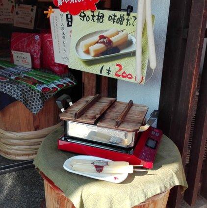 壽俵屋 犬山庵