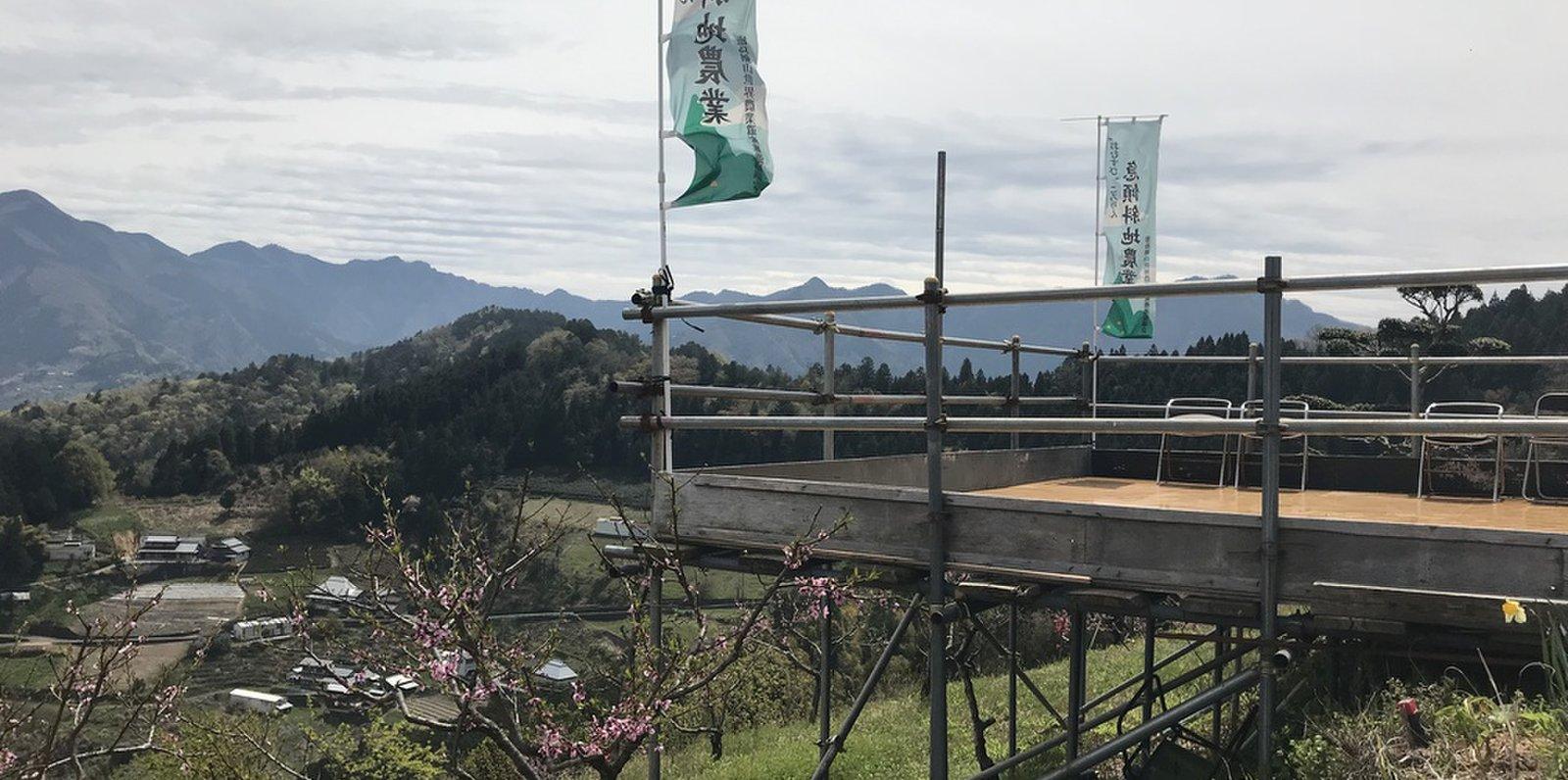 農家レストラン「風和里(ふわり)」