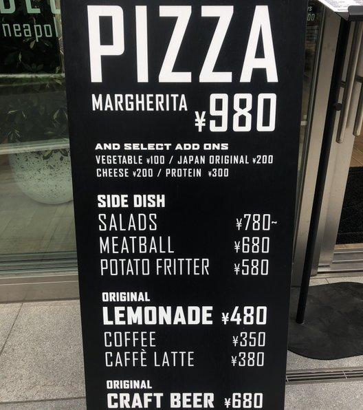 800°ディグリーズ ナポリタン ピッツェリア 南青山店