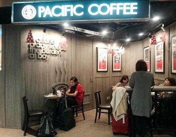 香港経由でマカオ旅。 香港空港でトランジットの時に便利な美味しいカフェ&レストランまとめ