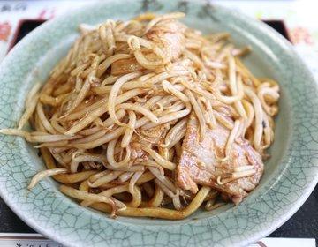 福島の幻のご当地グルメ「なみえ焼きそば」を食べて、二本松城(霞ヶ城)へ!