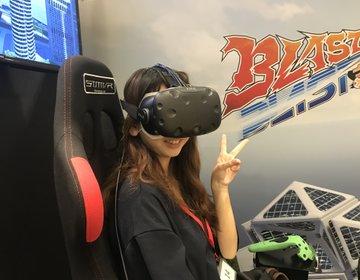 【渋谷】公園通りシブヤVRランドで最先端VR体験!