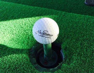 【ゴルフ練習場】マンネリ解消!?女性に嬉しい練習場で仲良くゴルフデート【東京・大森】