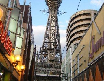 【いくぞ大阪!】大阪初心者なら絶対いかなきゃ!大阪市内のありがちな有名観光スポットを巡る!