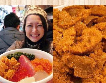 【絶品】青森市場の新鮮な海の幸を、白いご飯に欲望のおもむくままに乗っけまくる!大人気のっけ丼ランチ!