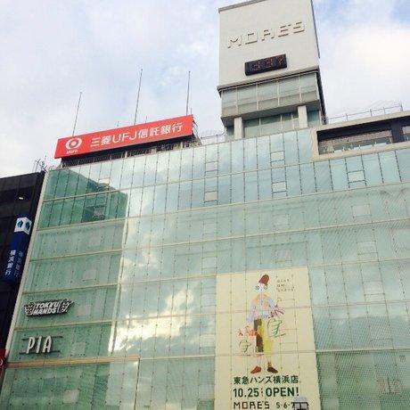 横浜モアーズ