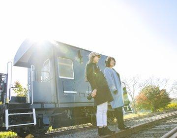 鹿児島インスタ映え旅♡さつま町鉄道フォトジェニックスポット&ランチ