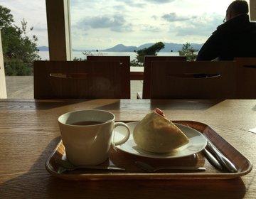 岡山・香川から直島女子旅!地中美術館でランチ『地中アートカフェ』がロマンチックすぎる