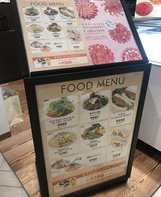 カフェコムサ 福岡VIORO店