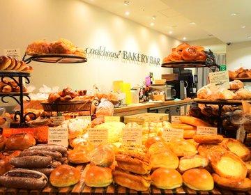 パン屋でお酒が楽しめる!?電車の待ち時間におすすめ!難波駅ナカにある浪花のパン屋さん
