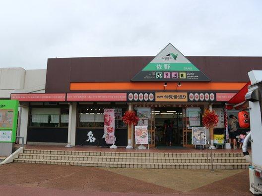 安達太良サービスエリア(下り線) ショッピングコーナー