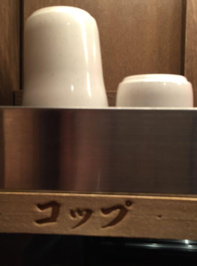 一蘭 アトレ上野山下口店