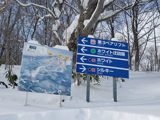 八幡平リゾート 下倉スキー場