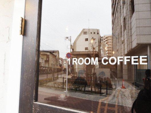 ワンルームコーヒー