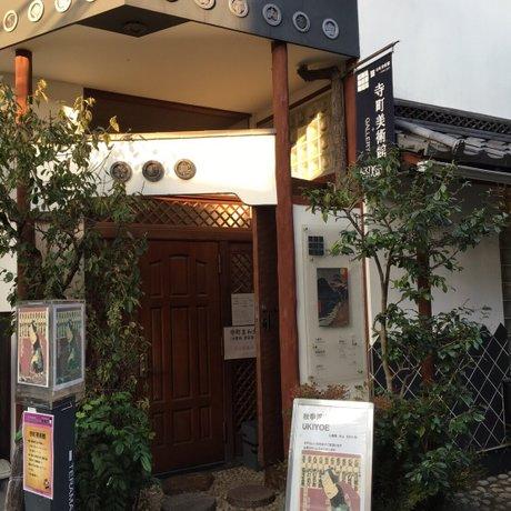 寺町美術館+GALLERY