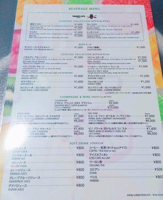プールサイドレストラン アウトリガー POOL SIDE BAR & GRILL