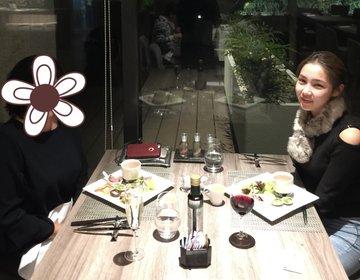 温泉旅行・踊り子で伊豆へ♡宿泊先マリオットホテル修善寺お勧めディナー