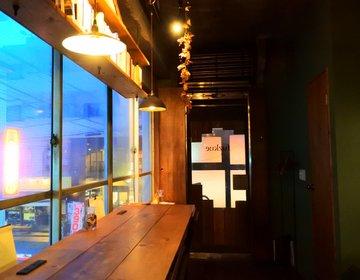 【電源・コンセント完備・深夜】初台にある「本の読める店」はおひとり様を満喫できる穴場カフェ