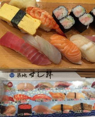 築地 すし鮮 恵比寿東口店