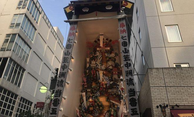 中洲/西鉄バス