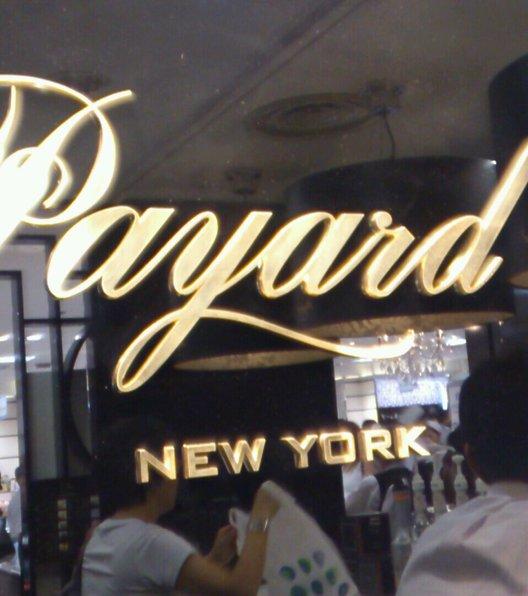 パイヤール 池袋店