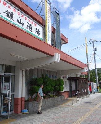 JR西日本 大田市駅