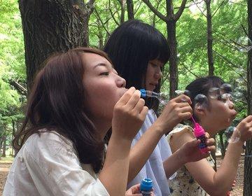 【渋谷・原宿・品川】アウトドア派必見!ピクニック〜カラオケ〜お寿司!大人数でワイワイしよう