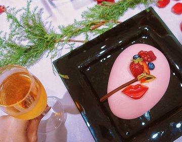 東京マリオットホテルのクリスマスケーキ・カクテルが可愛い♡クリスマスオススメのスイーツ!
