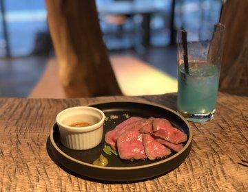 蔵前ディナー♡外国人が利用するホステル『Nui』がおいしくてコスパ良し