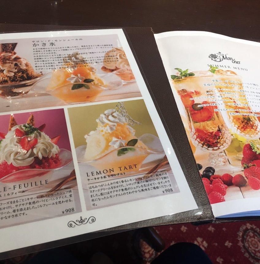 サロン・ド・モンシェール 本店〜心斎橋〜