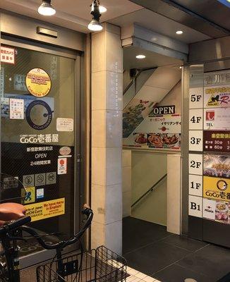 イタリアンダイニング ミエーレ 新宿東口店