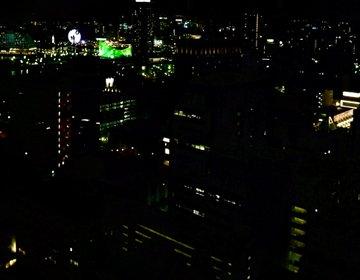 【夜の神戸を堪能】神戸三宮と言ったら神戸市役所花時計と展望ロビーの夜景!その後はメリケンパークへ!