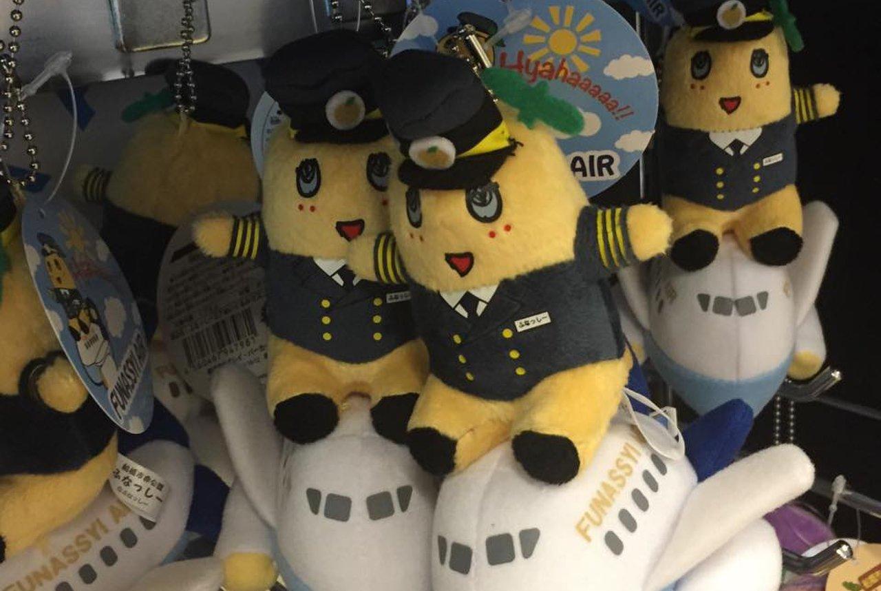 ローソン 羽田空港第二ターミナル店