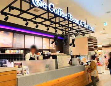 【なんば・駅近】wifi完備の穴場カフェで映画の隙間時間を有効活用しよう!