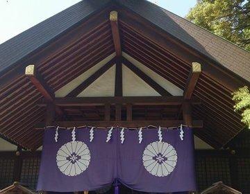 【東京×観光×おすすめ】東京大神宮からのオススメの巡り方♡恋愛運up旅♡