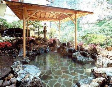 天皇も宿泊する高級宿!国見町の穴原温泉「吉川屋」で女子旅宿泊プラン♡