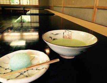 岐阜城金華山周辺めぐりの旅~来園者休憩所で【お抹茶】と【和菓子】はいかがですか~