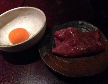 """絶品お肉を料理食べられる!白金台の住宅街にある隠れ家レストラン""""上小沢邸"""""""