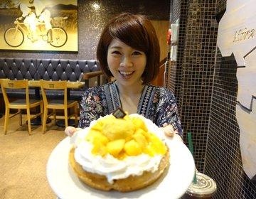 【韓国・三清洞】Wi-Fi無料のオシャレカフェでおいしいワッフルとコーヒー。三清洞おすすめカフェ