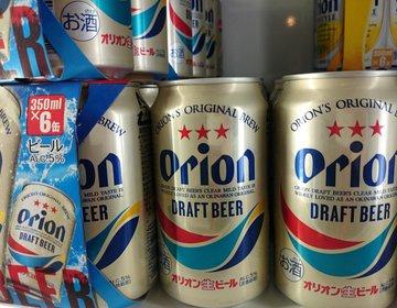 沖縄の定番大人気!美味しいオリオンビールの各種類とおすすめを一挙にご紹介します!