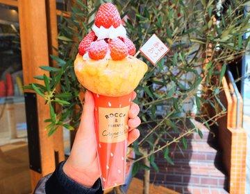 「今大阪で最もアツいクレープはここだ!」即売り切れの期間限定人気メニューは要チェック★