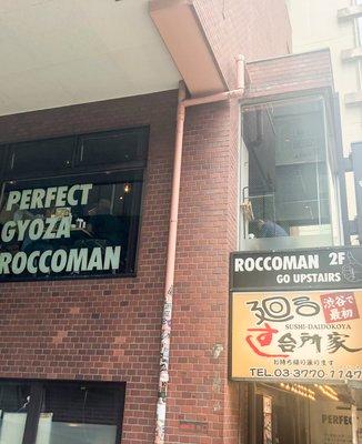 GYOZA ROCCOMAN 渋谷道玄坂店 (ギョーザ ロッコマン)