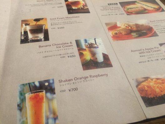 スターバックスコーヒー 駒沢1丁目店