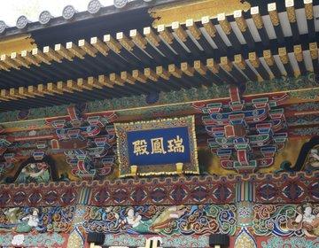 【仙台観光】ずんだシェイク、牛タンなどの仙台グルメとおすすめ観光地!