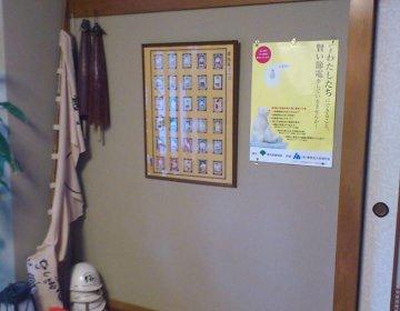 【新宿でコスパランチ】割烹料理が1000円以内で楽しめる!?