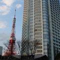 ザ・プリンス パークタワー東京 (The Prince Park Tower Tokyo)