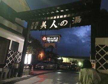 【サーガ!!! on ICE】佐賀県唐津市でユーリオンアイス聖地巡礼の旅!