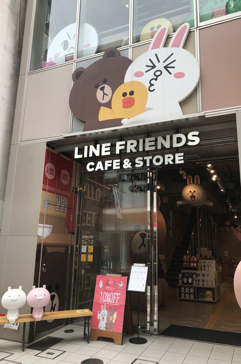 ラインフレンズ カフェ&ストア 福岡
