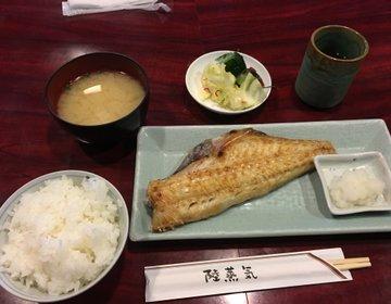 【孤独のランチ・中野編 ①】囲炉裏で香ばしく焼いた絶品焼き魚定食。